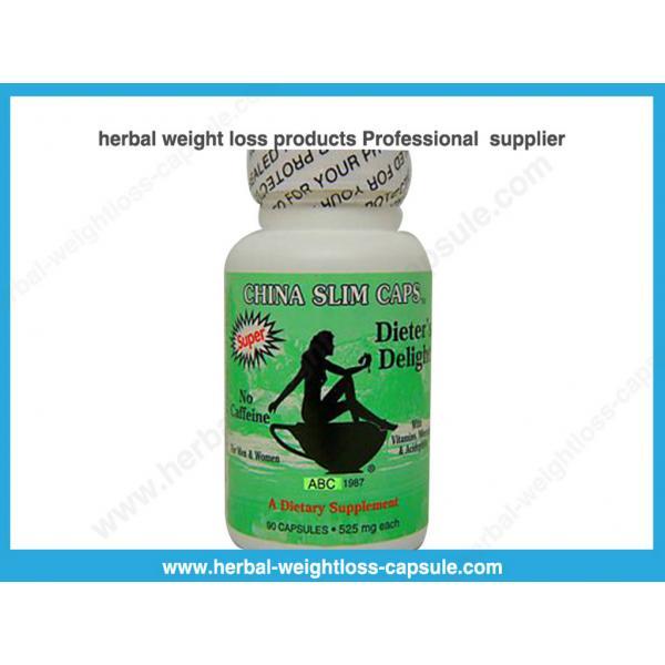 Effective weight loss supplement