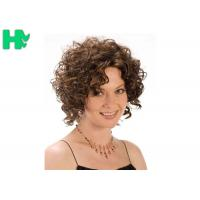 Buy cheap Heat Resistant Synthetic No Lace Short Synthetic Wigs Soft  And Smooth Hair product
