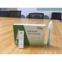 Buy cheap 40ng/ml FOB Fecal Occult Blood Test Kit One Step stool occult blood test kit from wholesalers