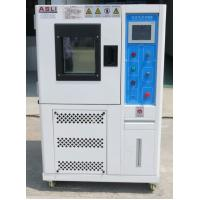 Laboratory Powder Coated Temperature Humidity Chamber To Test Tolerances Of Heat Cold Dry Humidity for sale