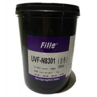 Quality Screen Printing Consumables PE / FILLE / LED UV Screen Printing Ink ROHS certificated for sale
