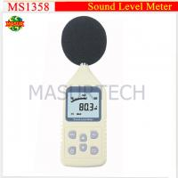 Quality sound pressure level meter MS1358 for sale