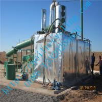 JNC Used Motor Oil Recovery System to diesel fuel through atmospheric distillation