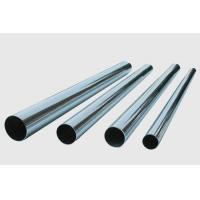 Buy cheap High Strength Galvanized Square Steel Tube from wholesalers