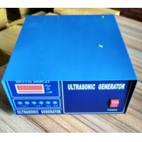 Ultrasonic Vibration Screen Ultrasonic Pulse Generator Drive Good Heat Resistance for sale