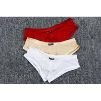 Buy cheap ODM Pure Adults Charming Soft Polyester Knitted Enhancing Sexy Mans Underwear Thong product