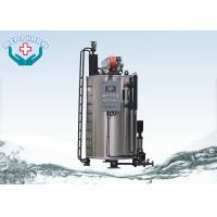Buy cheap Pharmaceutical Industrial Steam Boiler LSS Vertical Water Tube Steam Boiler from wholesalers