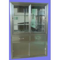China full Stainless Steel  medical Cabinet for lab furniture cabinet equipment on sale