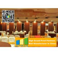 Quality Aluminum Frame Wooden Operable Partition Wall Soundproofing For Banquet Room for sale