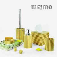 Buy cheap WBB0329A  Bathroom Accessories Set , 5 Piece, Smooth and Anti Water product