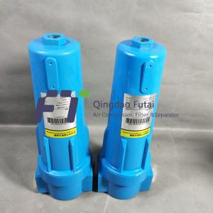Quality Compressed Pneumatic System A-004 Inline Pneumatic Filter for sale