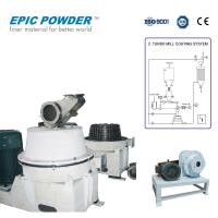 Quality High Coated Ratio Turbo Mill Surface Coating System For Nonmetallic Mineral for sale