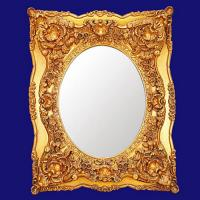 Quality 2015 Popular Art Wall Mirror Frame (4043#) for sale