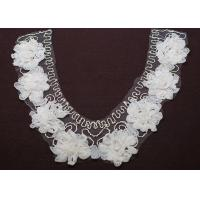 China White Embroidery Flower Lace Trims Beaded Collar Or Customized leather, Feather Collars on sale