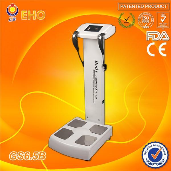 bmi measurement machine