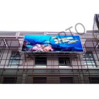 Quality Giant HD Outdoor Advertising LED Display DIP346 P10 LED Screen Rental for sale