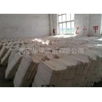 Buy bagasse pulp board at wholesale prices