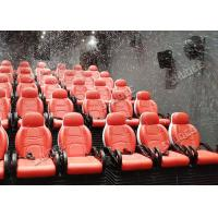 Buy cheap Impressive And Romantic Entertainment 5d Movie Theatre With Snow Effect In Greece from wholesalers