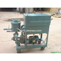Quality Portable High Cost Performance Oil Purifier | Oil Cleaning Machine | Oil Processing Unit for sale