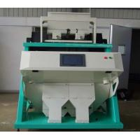 Quality CCD Salt,Sugar,Plastic ,Granules things Color sorter,ccd camera color sorter for sale
