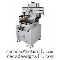 Quality fully automatic screen printing  for sale