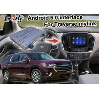 Quality GPS Car Navigation Box video interface for Chevrolet Traverse Mirror Link Navigation for sale