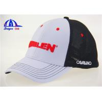 China 3D Embroidery Polyester Ottoman And Mesh Fitted Baseball Caps for Girl and Boy on sale