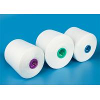 China Dyeable 100% Virgin T-shirt Polyester Yarn Spun Polyester Sewing Thread on sale