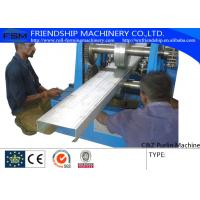 China 80mm-350mm C Z Purlin Roll Forming Machinery With Automatic Punching Holes Thickness 1.5-3.0mm on sale