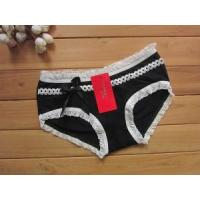 Quality Fashion Young Ladies′ Panties with Lace Edge (TP-25545) for sale