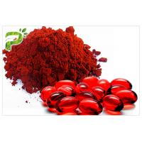 Quality Microalgae Powdered Herbal Extracts Anti Aging Astaxanthin From Haematococcus Pluvialis for sale