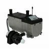 Buy cheap 5KW Liquid 12V RV Diesel Heater For Truck / Caravan / Camper 5000W from wholesalers