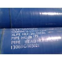 Buy cheap 3PP coating SSAW pipe product