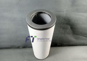 Quality Kobelco Alternative Separator Element PCE03577 Screw Compressor Air Oil Separator for sale
