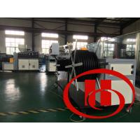 Quality steel wire inner single wall corrugated pipe machine for sale