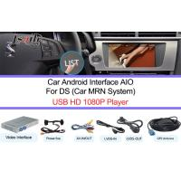 Buy Car HD 1080P Android Auto Interface with Navigation Box for DS at wholesale prices