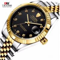Buy Casual Cool Men Watch Delicate Fashion Brown Leather Men Blue automatic Analog Watch 629-001 at wholesale prices