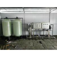Quality epoxy resin PE liner FRP filtration tank for water softener,RO system  water  treatment filter purifier reverse osmosis for sale