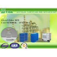 Buy cheap Glycol Ethers P Series Propylene Glycol Monoethyl Ether For Agrochemical Formulations product