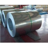Quality Hot Dipped Galvanized Steel Coil  Supplier 1mm x 1m for sale