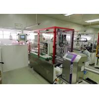China Cosmetic Cream Filling Machine , Lotion Bottling Equipment Semi Automatic on sale