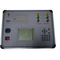 Three Phase Sweep Frequency Response Analyzer For Transformer Winding Deformation Test