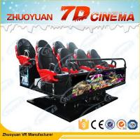 Quality Professional 5d Motion Cinema , Theme Park Simulator 11 Special Effects for sale