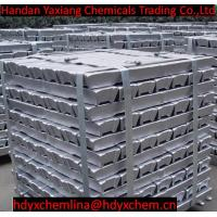 China Factory Manufacturer Supply Aluminium Alloy Ingot ADC12/Al ADC12 on sale