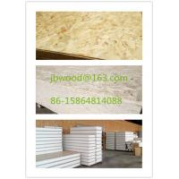 Buy cheap construction usage OSB product