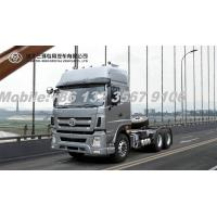 Quality Tri-Ring 375HP 6x4 Tri-Ring Tractor Truck for sale STQ4257L for sale