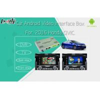 Quality GPS Android Car Navigation Multimedia Auto Interface Support DVD TV Video For Honda for sale