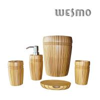Quality Straw Yellow Zebraic Pattern Conique Shape Wood Complete Bathroom Sets for Home Decoration for sale