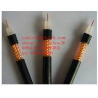 Buy cheap digitale coax product