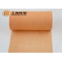 Buy cheap polyester/viscose chemical bond non-woven fabric cleaning wipes, cellulose nonwoven fabric product